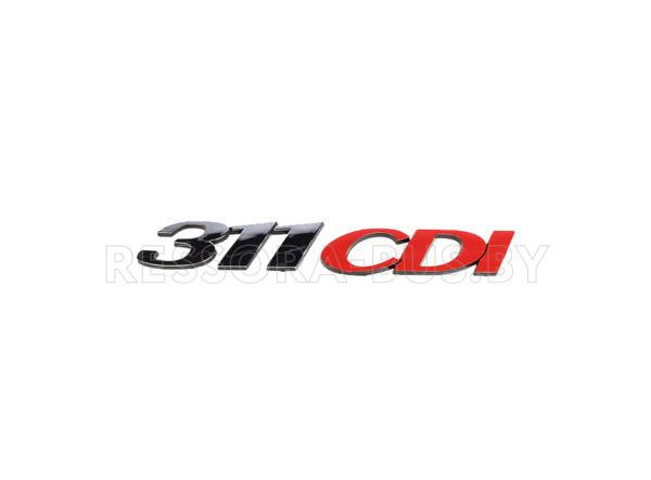 Надпись «311CDI» MB Sprinter 06-